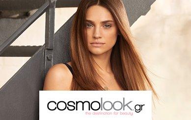 EnterID - Cosmolook Project