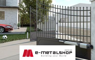 EnterID - E-Metalshop Project