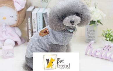 EnterID - My Pet Friend Project