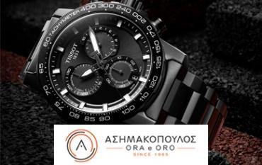 EnterID - Ora Asimakopoulos Project