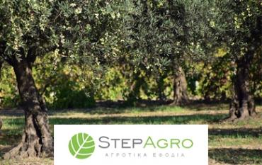 EnterID - Stepagro Project