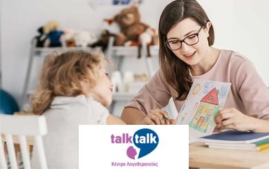 EnterID - Talk Talk Project