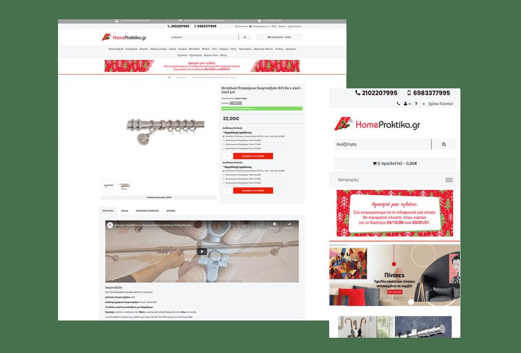EnterID - Homepraktika Project