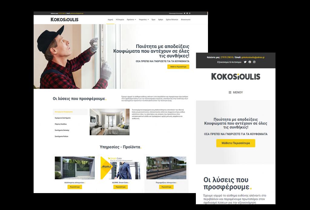 EnterID - Kokosioulis Project