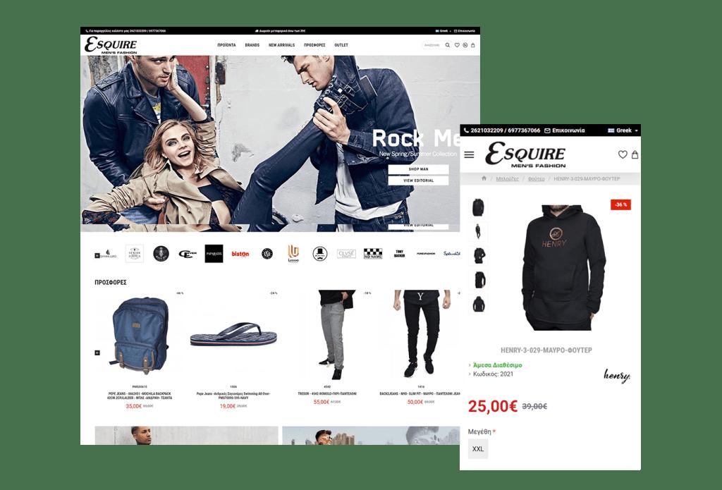 EnterID - Esquire